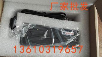 MSR900S厂家批发全三轨高抗磁卡读写